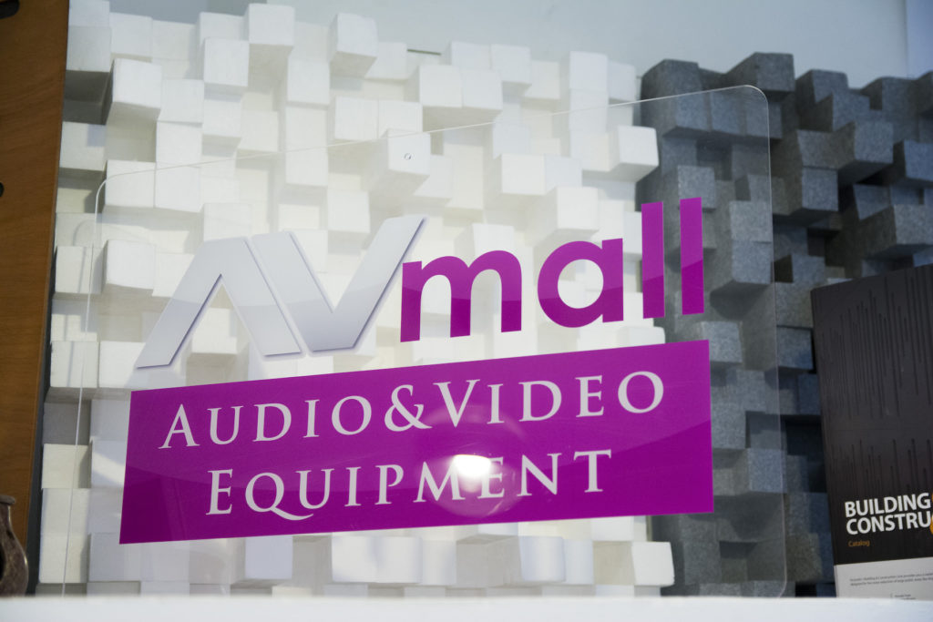 AVMALL2-1024x683